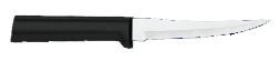 "4 3/8""  Paring Knife by Rada Cutlery- Black SS Resin Handle* (SKU: W227)"