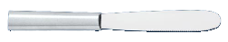 "5 3/8"" Spreader Knife by Rada Cutlery - Brushed Aluminum Handle (SKU: R113)"